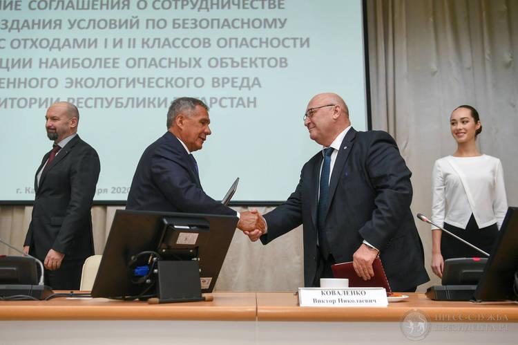 Татарстан подписал соглашение с федеральным оператором по обращению с отходами I и II классов
