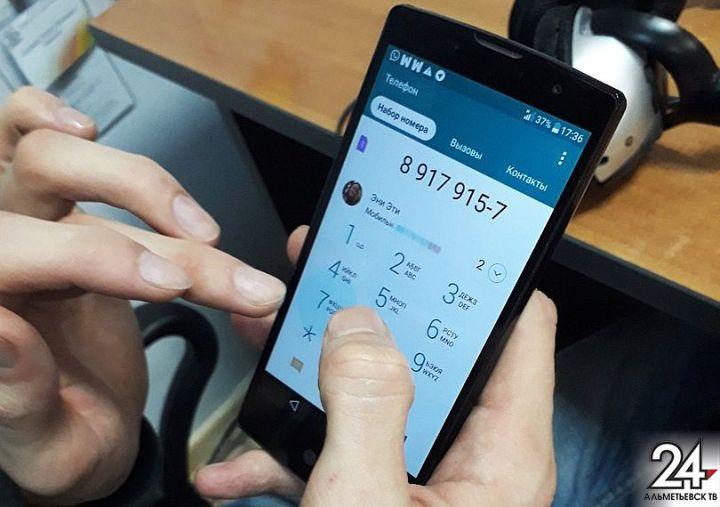 Совет дня  как вернуть в магазин смартфон и получить деньги 746ecfc2b1b65